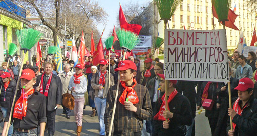 http://kprf.ru/images/090405-1.jpg
