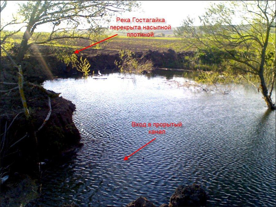 Как сделать озеро на реке 972