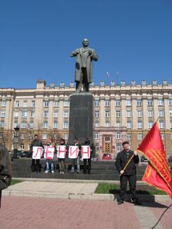 http://kprf.ru/images/65856-1.jpg