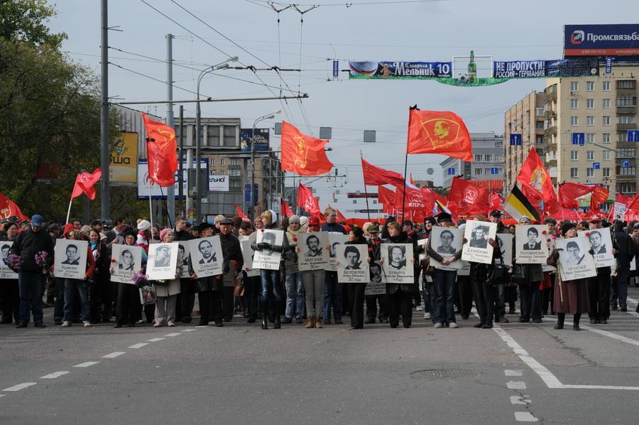 http://kprf.ru/images/71573-12.jpg