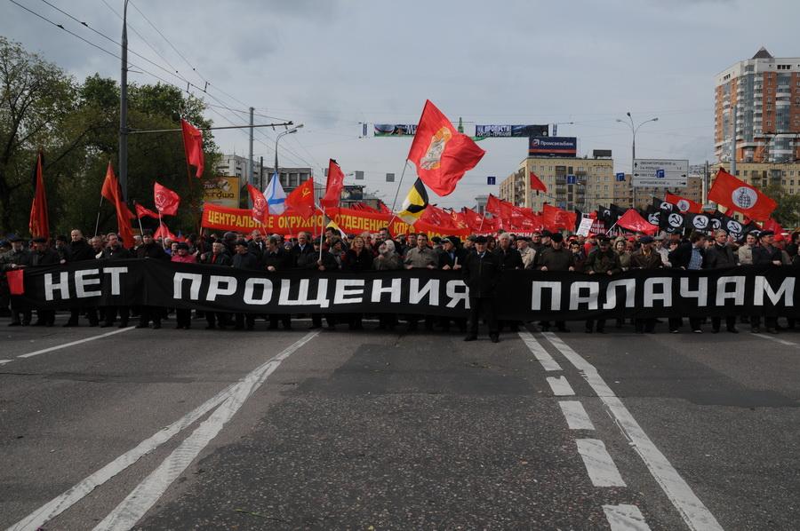 http://kprf.ru/images/71573-14.jpg