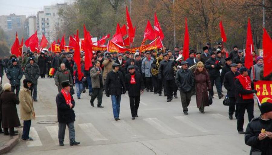 Демонстрация кпрф и провакация лдпр