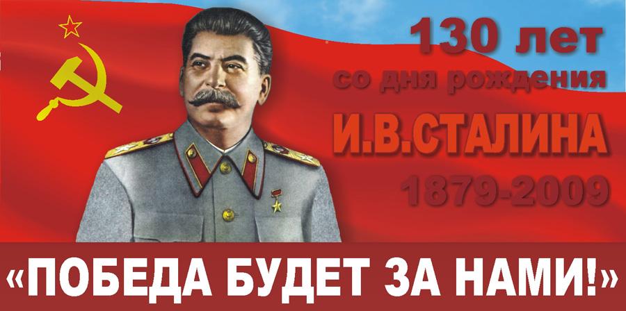 Н зонтиков и, наконец, пора задать вопрос: для чего сталин решил стать депутатом костромского горсовета ?