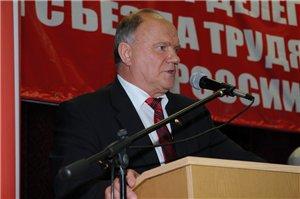 Зюганов: Выведем 100 тысяч в Москве на акцию протеста, Чубайс улетит сразу из страны; выведем 200 тысяч - уйдет сразу правительство