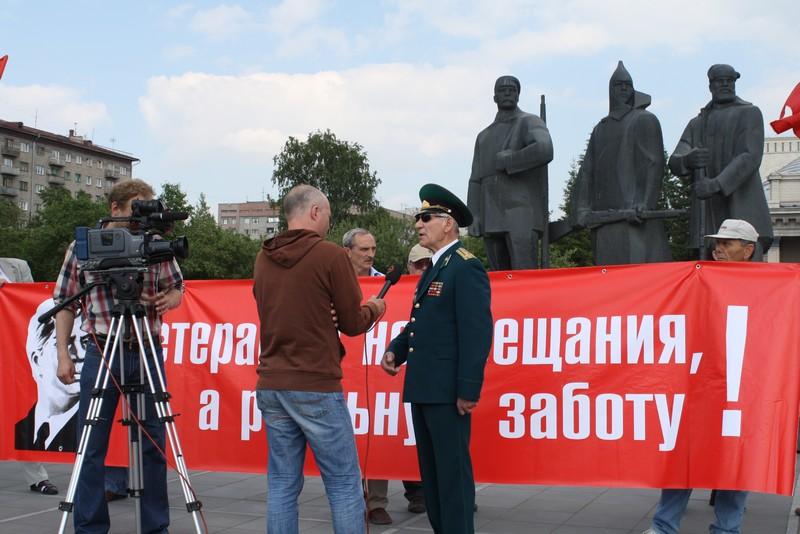 Льготы по налогу на землю для пенсионеров в волгоградской области