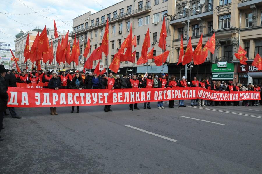 2010-11-07 16:52 руслан тхагушев, пресс-служба цк кпрф