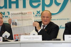 Г.А. Зюганов: «Прорыв в будущее возможен - коммунисты предлагают альтернативу». Пресс-конференция лидера КПРФ в «Интерфаксе»