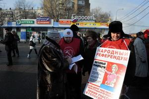 Г.А. Зюганов принял участие в Народном референдуме в Москве Версия для печати