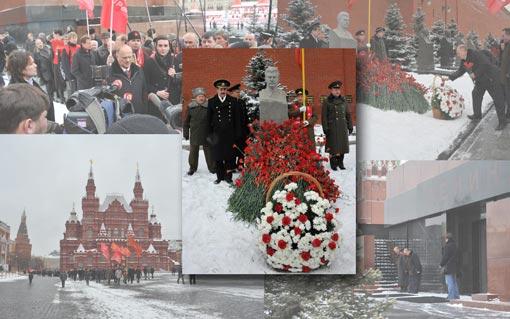 Г.А. Зюганов: «Сталин – это гений реализма и выдающийся организатор». В Москве коммунисты возложили цветы к могиле Генералиссимуса Победы