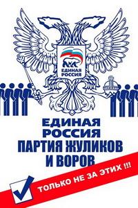 Предпосылки и формы будущей революции в России - Страница 2 88691-35