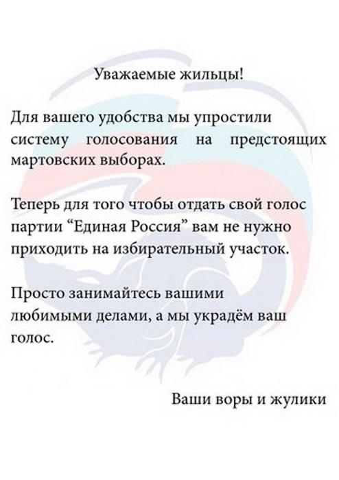 Юмор, Веселуха. - Страница 4 88691-68